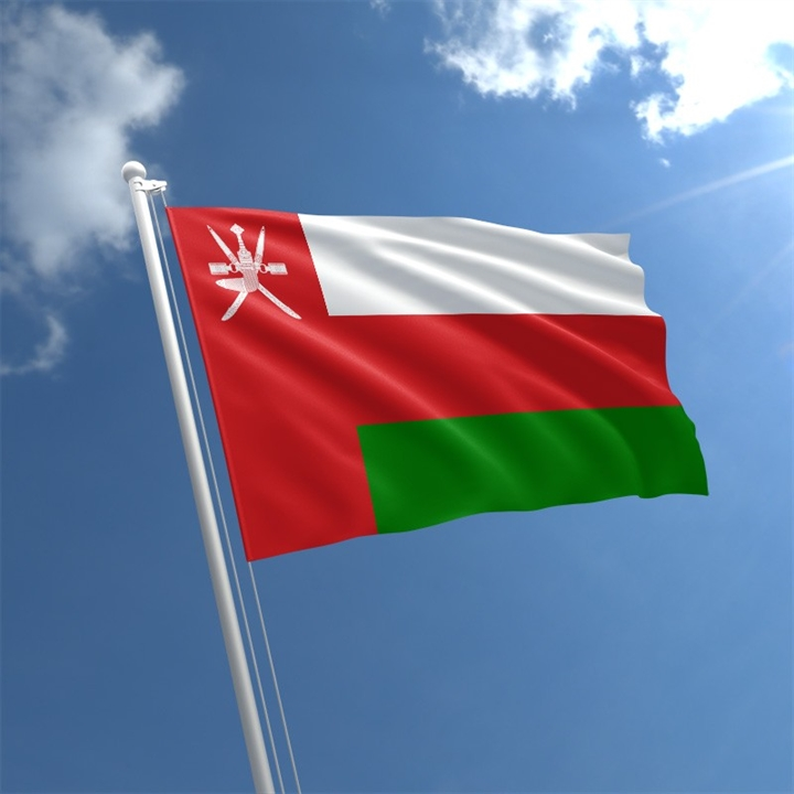 Freshers - Omani Students Welcome from Omani Society